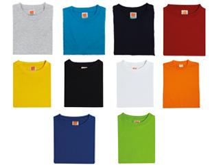 T-Shirt Children CDO-CT52