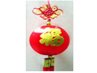 Lantern Knot 2s CDHG-CNY1801