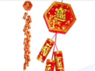 Lantern Knot 2s CDHG-CNY1814