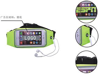 Sports Moblle Pocket CD-UT4541I