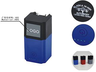 USB A/C Adapter Power bank CD-UT4736I