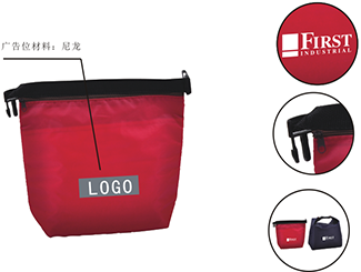 Cooler Bag CD-UT4536I