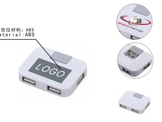 4-Port USB Hub CD-UT4739I