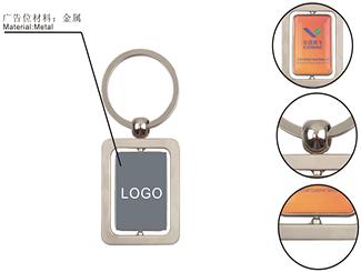 Rectangular Key Tag CD-UT2811I