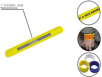 Silicone Flap Bracelet CD-UT4223I