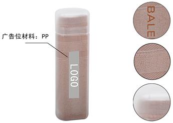Bamboo Fiber Towel CD-UT3967I