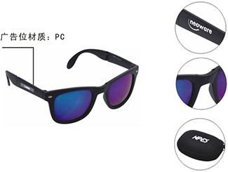 Folding Sunglasses CD-UT3972I