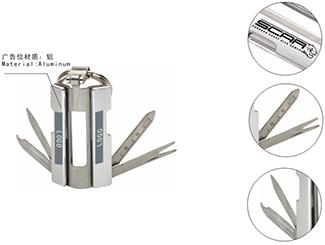 Keychain Tool CD-UT3854I