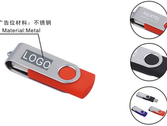 Swivel USB Flash Drive CD-UT3305I