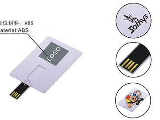 Credit Card USB Flash Drive CD-UT3307I