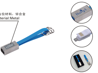 Data Transfer Cable with Key Ring CD-UT2813I