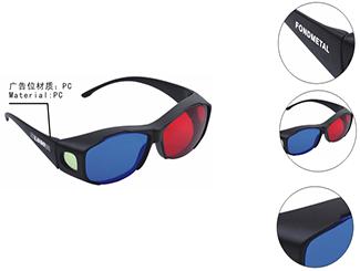 3D Glasses CD-UT3973I