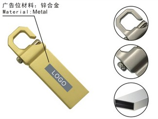 USB Flash Drive with Clip CD-UT3309I