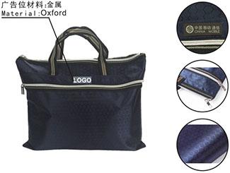 Simple Zipper Briefcase CD-UT4542I