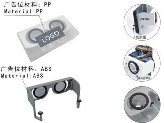 VR Glasses in Case CD-UT4757I