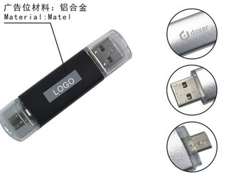 Dual USB Flash Drive CD-UT3308I
