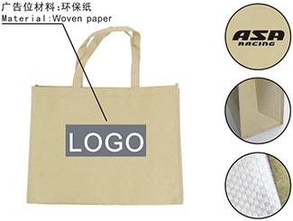 Paper Woven Tote Bag CD-UT4543I