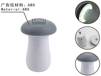 Mushroom Power Bank with Flashlight CD-UT4747I