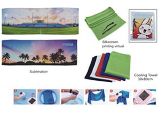 Cooling Towel CD-UT3622I