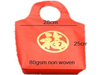 Chinese Non-woven Bag CDHG-GPS0025