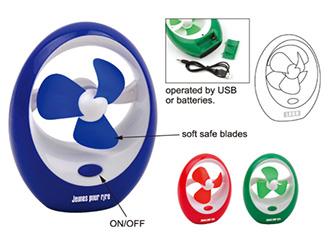 Mini Oval Fan CD-UT3947I