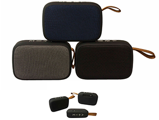 Rectangular Fabric Portable Bluetooth Speaker CDN-BT-4803