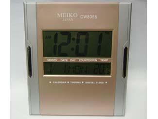 Jumbo LCD Clock CDN-CW-8055