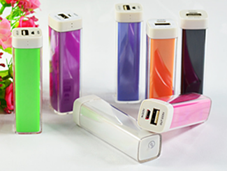 Power Bank - 2600mah CDN-PB-2601